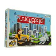 بازی فکری مونوپولی Monopoly